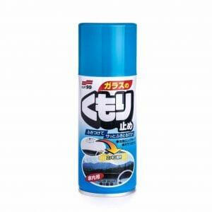 Soft99 Anti-Fog Spray